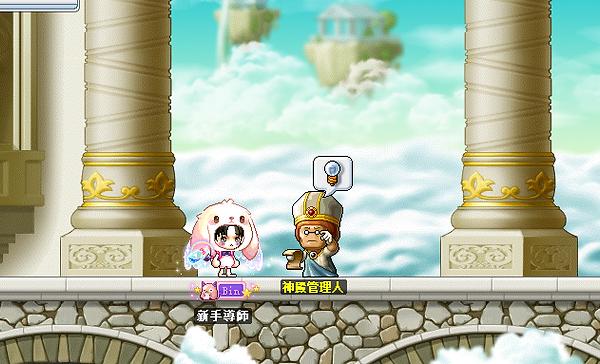 接取時間神殿999擊殺任務