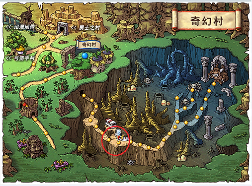螞蟻礦坑位置
