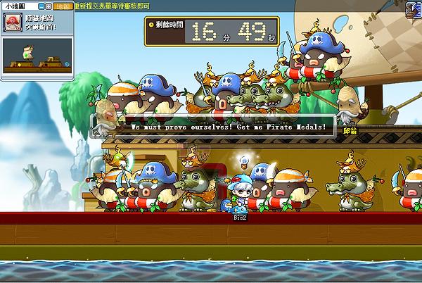 金鉤海賊王第二階段