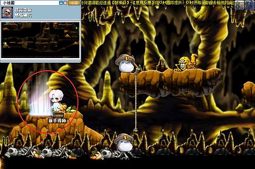 火獨眼獸洞穴位置