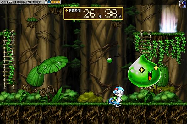 超級綠水靈第五階段