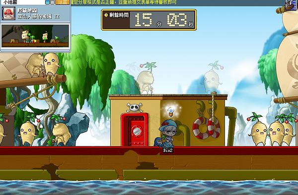 金鉤海賊王第四階段
