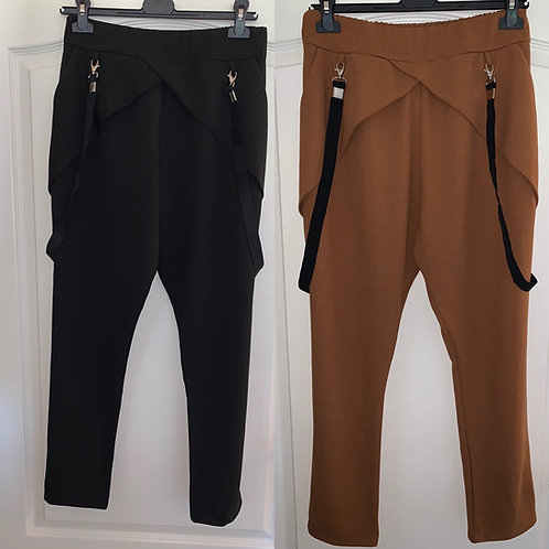 Coole Hose in 2 Farben - Preis incl. MwSt. Zzgl. Versand