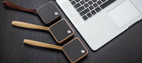 Square Pocket Speaker
