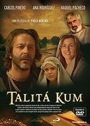 Talita Kum (2008).jpeg