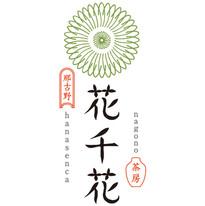 花千花ロゴ1.jpg