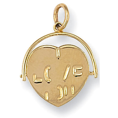 """9ct Gold """" I Love You """" Spinner"""