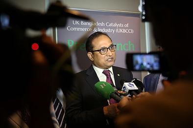 UKBCCI Chairman, Iqbal Ahmed OBE DBA speaks at 2017 Awards launch.