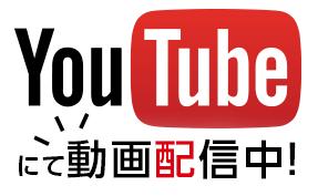 みらいの木 | YouTubeチャンネル