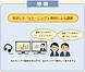 携帯 | ビジネス向けコース | 特徴