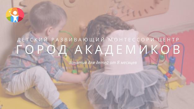 Elegant Ballet Blog Banner (1).png