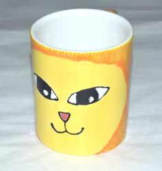 Lion Face Mug