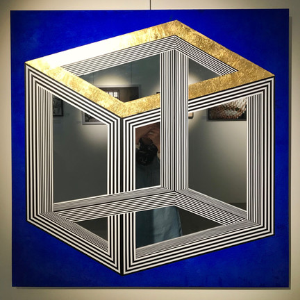 The cube (Sold)