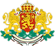 1200px-Coat_of_arms_of_Bulgaria.svg.png