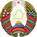 181px-Coat_of_arms_of_Belarus.svg.png