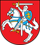 1200px-Coat_of_arms_of_Lithuania.svg.png