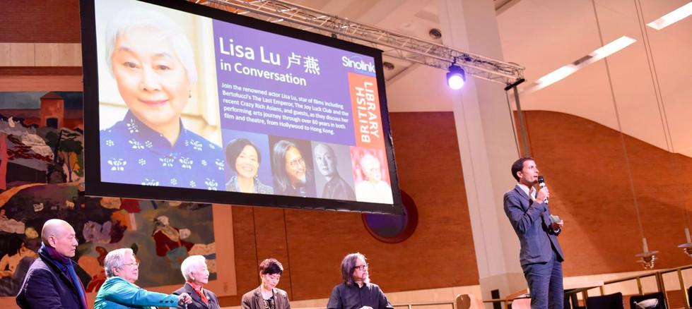 Lisa Lu in Converstion