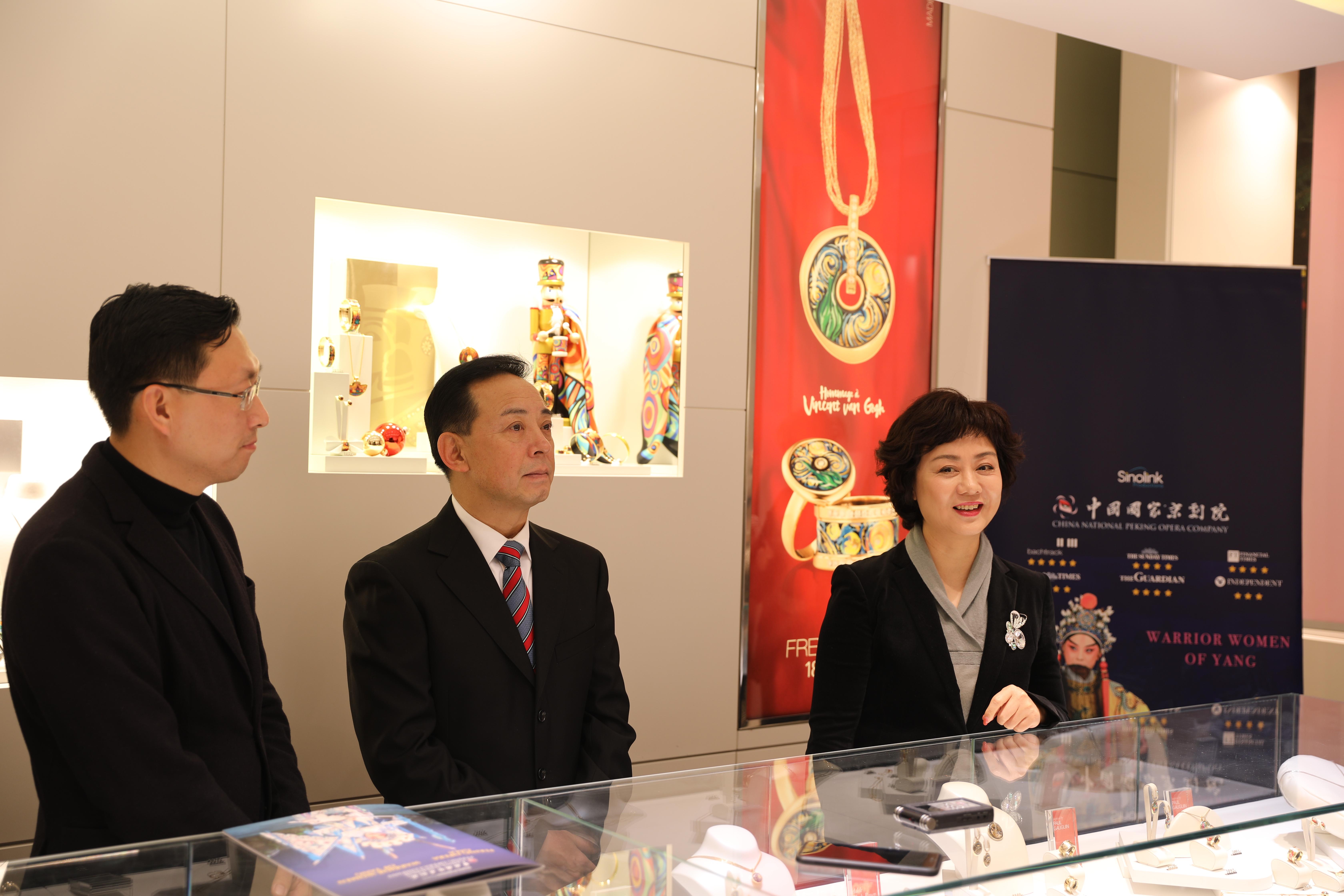 CNPOC press conference