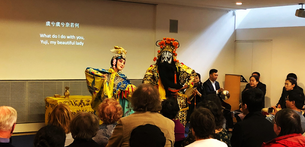 Peking Opera at the Ashmolean Museum