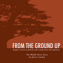 Janice Landy Author, Journalist, Writer, From the Ground Up