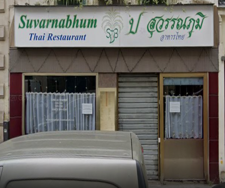 SUVARNABHUM