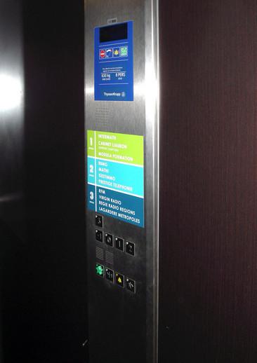 Signalétique dans l'ascenseur