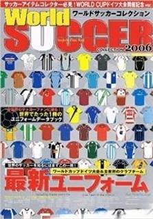 ワールドサッカーコレクション―世界ユニフォーム年鑑 2006年