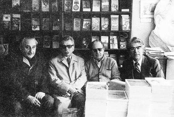 Yazar Oktay Akbal, Doğan Avcıoğlu, Kemal Bilbaşar ve Kemal Karatekin, Tekin Yayınevi'nde