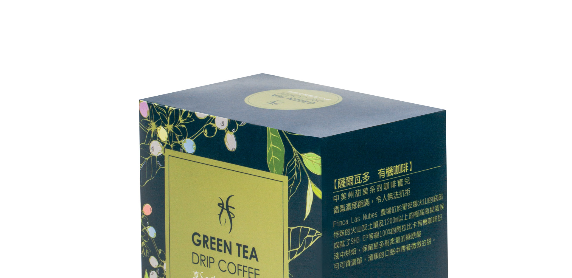 綠盒側面0.jpg