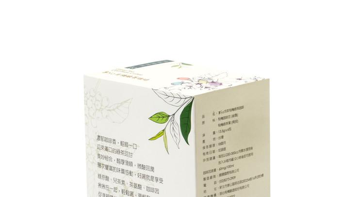 白盒側面2-2.jpg