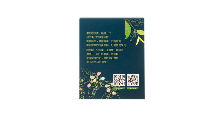 綠盒背面2.jpg