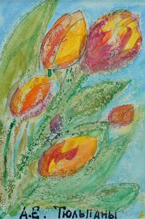 "Картина ""Тюльпаны"", 27 х 32 см, бумага, акварель"