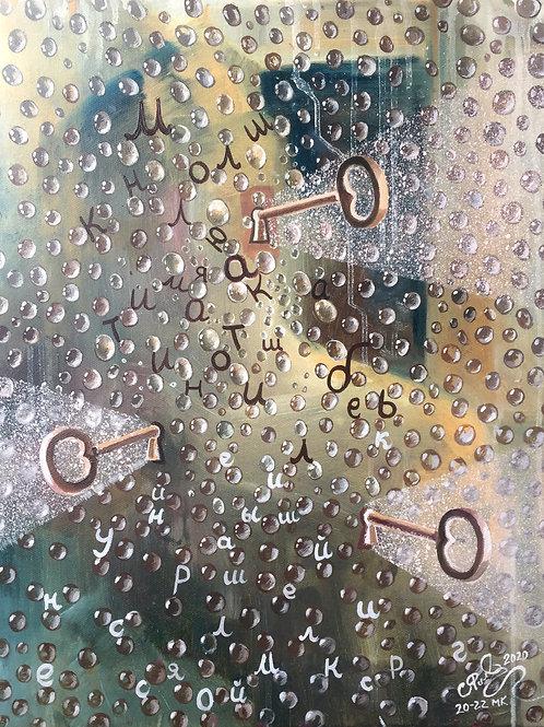 Картина с каплями, ключами, буквами и женским силуэтом, 50 х 40 см, холст, масло