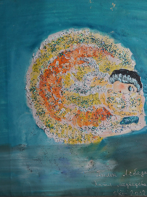 """Картина """"Сон"""", 70 х 100 см., холст, масло"""