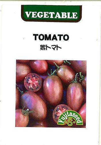 T-16 紫トマト_藤田タネ-01.jpg