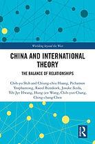 Chih-yu Shih book.jpg