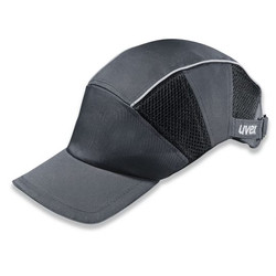 Uvex Armadillo Style Bump Cap