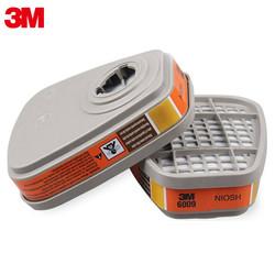 3M #6009 Mercury Vapour Cartridges