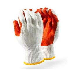 Cray Fish Glove