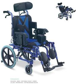Kids Aluminum Wheelchair