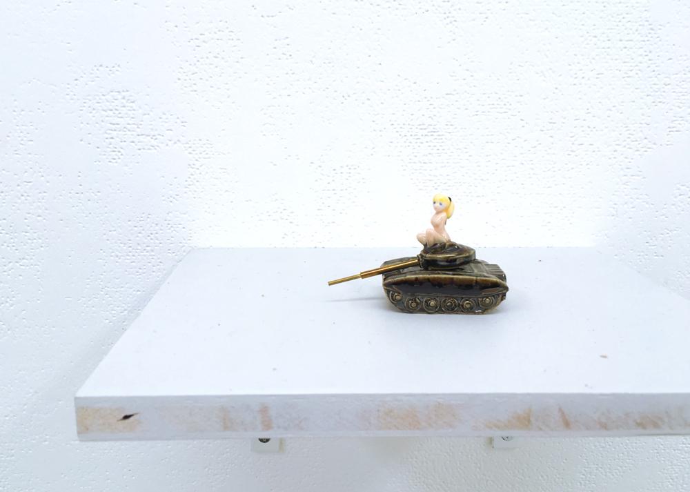 武装するともだち(ガール)湯口萌香(2019)