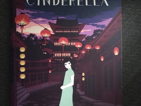 Chinese Cinderella, by Adeline Yen Mah
