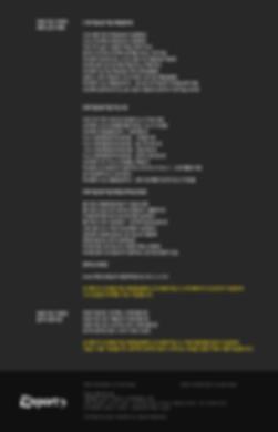 0705(1200)_마케팅_김신희_신규가입이벤트-랜딩_풋터.png