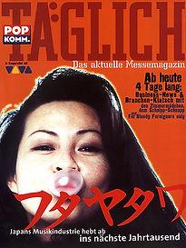 1997_POP Komm 2.jpg