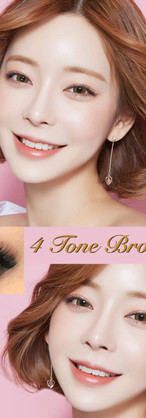 4-Tone Brown