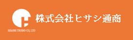 株式会社ヒサシimage.png