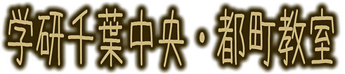 HPロゴ.JPG