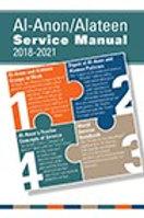 Al-Anon/Alateen Service Manual