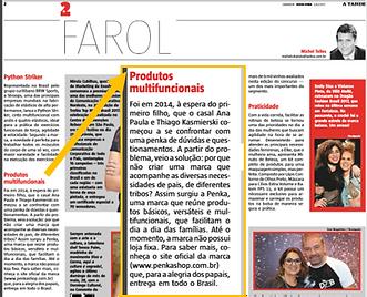 Jornal A Tarde jun17.png