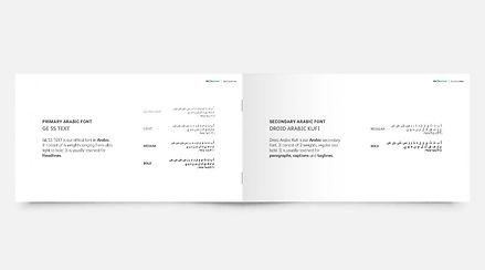 BRAND book-17.jpg